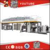 Machine de stratification de film de papier froid sec à grande vitesse de marque de héros (GF-1150D)