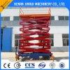中国Supplier Wheelchair 12m Mobile Hydraulic Lift Table