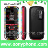 MP3, MP4, 3GP, Mini LED