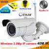 Беспроволочная камера стержня IP сети иК 2.0 Megapixel Onvif Varifocal