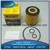 Filtro de aceite del Auto de alta calidad E29HD89