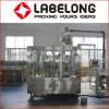 Petróleo comestível automático/máquina de enchimento líquida