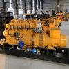 Jogo de gerador 500kw do gás natural