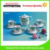 陶磁器のステッカー4つのカップ・アンド・ソーサーが付いている花型のコーヒーセット