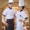 Tela cómoda 100% del cocinero de Hotal del algodón