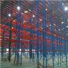 Pallet Racking, Storage System를 위한 Pallet Shelf