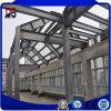 Дешевая сталь промышленного здания Q345 для гаража