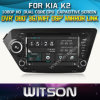 Witson Car DVD para KIA K2 Car DVD GPS 1080P DSP Capactive Screen WiFi 3G Front DVR Camera