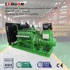 Kilovatios reanudable del gas natural del generador del LPG 100-300 del generador de la fuente de la fabricación