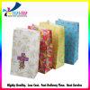 Sacchetto di carta semplice variopinto del regalo con il prezzo poco costoso