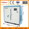 Compresor de aire sin aceite del tornillo de la frecuencia variable