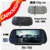Carknight 7 Zoll-Auto-Noten-Knopfrearview-Spiegel mit Spieler MP5 (RV-705)