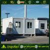 セリウムの証明の低価格の中国の製造者の容器の家