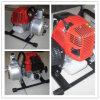 2.5HP Pompe à essence de l'eau