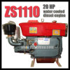 20HP Zs1110 Water Cooled Diesel Engine