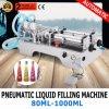 二重ノズル空気の液体の満ちるMachine100-1000ml液体ジュースの注入口