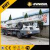 Zoomlion 12トンのトラッククレーンQY12D431