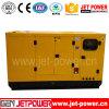 中国のEnginsディーゼルGenset 200kwの無声ディーゼル発電機セット