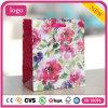 花模様の着色された衣類の毎日の必要のギフトの紙袋