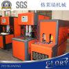 máquina del ventilador de la botella de petróleo 5L