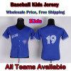 Pullover di baseball della gioventù (KD-BS-7846)