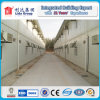Low Cost Steel Prefabricated Concrete Houses Prefabricated House Price
