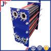 Теплообменный аппарат плоской плиты Laval H7/H10/Jwp-26/Jwp-36/Ma30-M/Ma30-S/Ms6/Ms10/Ms15 альфаы для электростанции