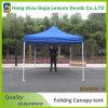 Instant Easy Folding Outdoor Gazebo Garden Party Tent