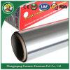 고품질 식품 포장 알루미늄 호일 -03 은