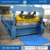 Telhadura do metal que dá forma à maquinaria