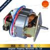 Motor del mezclador del Juicer para las aplicaciones eléctricas