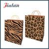 Мешок подарка несущей бумаги Brown Kraft напечатанный леопардом бумажный