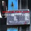 Het Oosten van Sichuan 35 Ton, het Vulcaniseren van 39 Kg de Boiler van het Bed