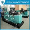 Cummins / Lovol / diesel Doosan Conjunto 83kw / 84kw 103kVA / 105kVA 86kW / 107kVA