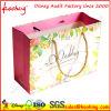 Saco de papel personalizado da compra colorida com corda da torção