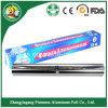 Strati del di alluminio di Interfolded (alloy8011-O, temperano la morbidezza) - 1