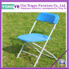 접히는 Furniture /Public Folding Chair 또는 Public Outdoor Chair