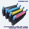 Farben-Toner-Patrone (HP C5950A/51A/52A/53A)