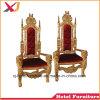 結婚式のための食堂の家具の王位の椅子かソファーか宴会またはホテル