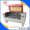 Première machine de gravure de laser de performance pour la gravure sur bois (JM-1480H-CCD)