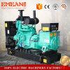 Typen 40kw Generator öffnen der 3 Phasen-Dieselgenerator auf Lager