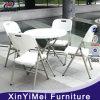 屋外の家具(XYM-T102)のためのプラスチック折りたたみ式テーブル