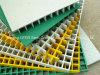 Литые FRP решетку из стекловолокна