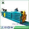 기계 또는 마분지 쓰레기 압축 분쇄기 또는 소형 마분지 포장기를 보석을 받게 하는 진보적인 디자인