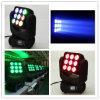 9 10W RGBW 크리 사람 LED 이동하는 맨 위 광속 빛