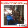 Plastic Extruder Machine를 위한 변속기