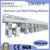 L'arbre électriques à haute vitesse automatique de l'impression couleur de la machine (GWASY-E)
