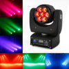 7PCS 12W LED Zoom Moving Head LED Color Light