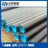 168*6.5 tubos de acero inconsútil de la ISO 559 para el agua y las aguas residuales