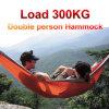 두 배 Hammock Camping Survival Hammock Parachute Cloth Outdoor 또는 Indoor 260*140cm 1PC